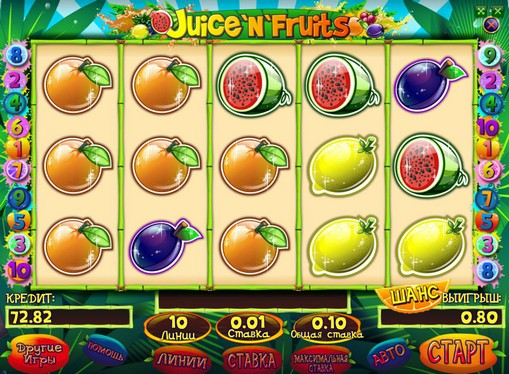 Bonus kombinasjon av spilleautomat Juice and Fruits