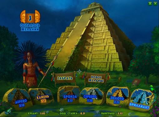 Bonus spill av spilleautomat Aztec Empire