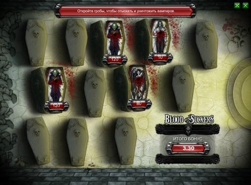 Bonus spill av spilleautomat Blood Suckers