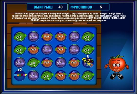 Bonus spill av spilleautomat Crazy Fruits