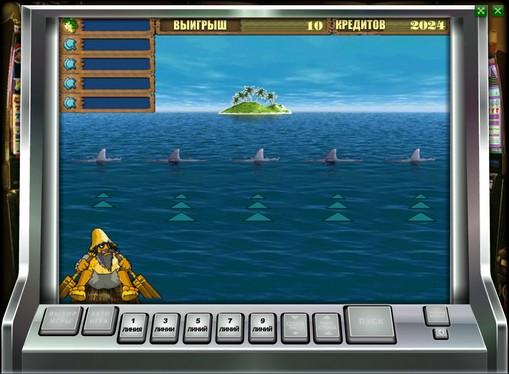 Bonus spill av spilleautomat Island 2