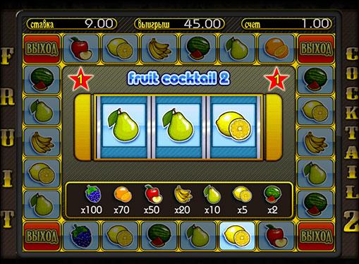 Bonusspill etter slot Fruit Cocktail 2