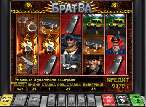 Bratva spille spilleautomat online