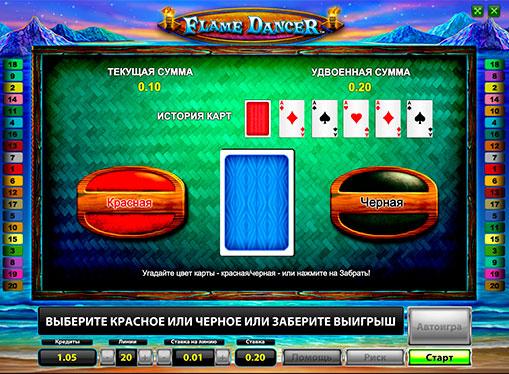 Dobling av spilleautomat Flame Dancer