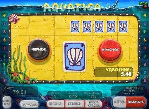 Dobling spill av spilleautomat Aquatica