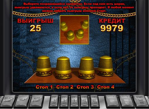 Dobling spill av spilleautomat Bratva