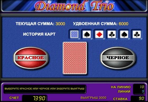 Dobling spill av spilleautomat Diamond Trio