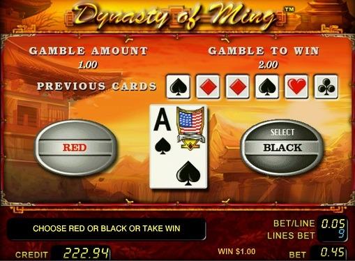Dobling spill av spilleautomat Dynasty of Ming