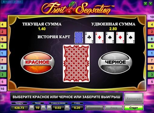 Dobling spill av spilleautomat Fruit Sensation Deluxe