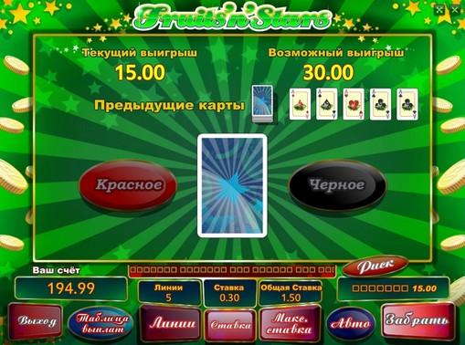 Dobling spill av spilleautomat Fruits n Stars