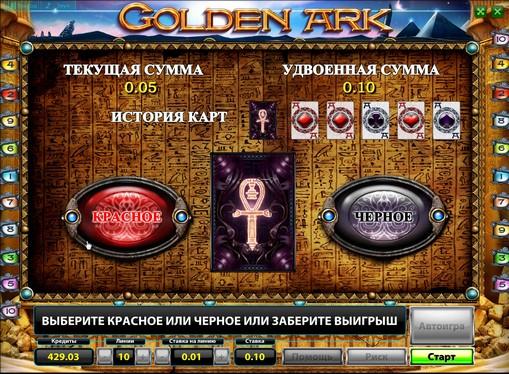 Dobling spill av spilleautomat Golden Ark Deluxe