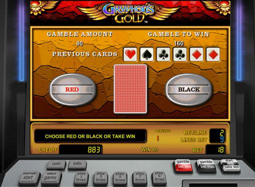 Dobling spill av spilleautomat Gryphon's Gold