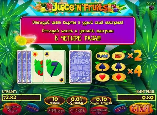 Dobling spill av spilleautomat Juice and Fruits