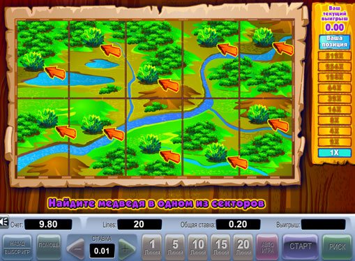 Dobling spill av spilleautomat Lucky Hunting