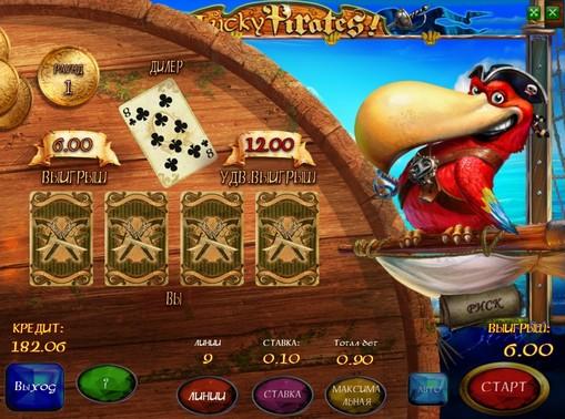 Dobling spill av spilleautomat Lucky Pirates
