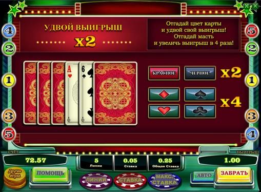 Dobling spill av spilleautomat Lucky Reels