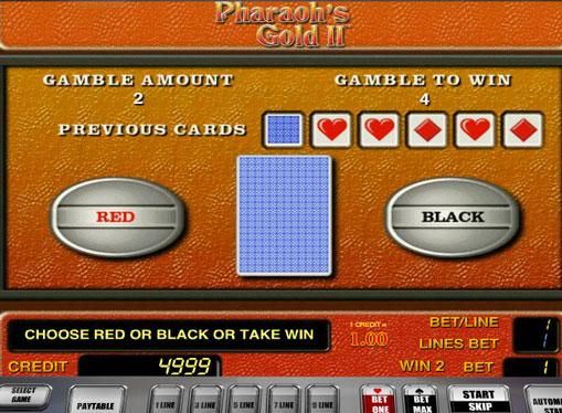 Dobling spill av spilleautomat Pharaoh's Gold II