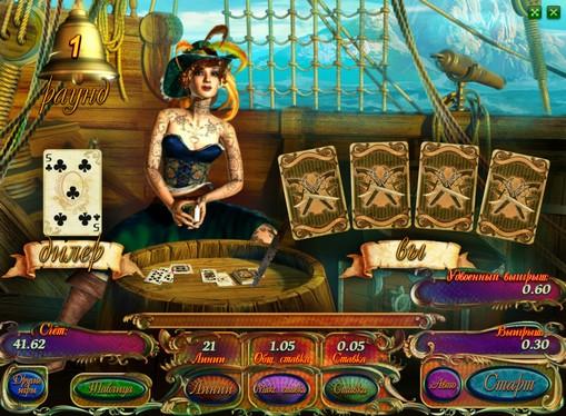 Dobling spill av spilleautomat Pirates Treasures HD