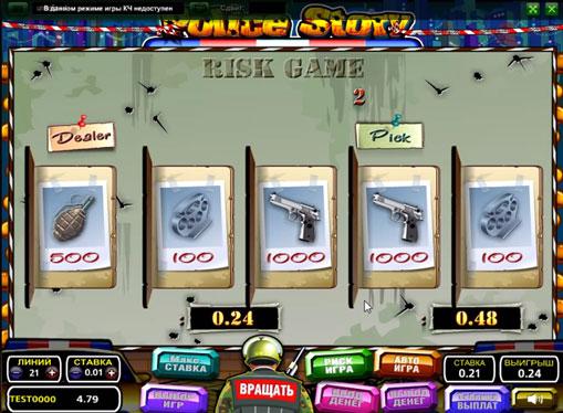 Dobling spill av spilleautomat Police Story