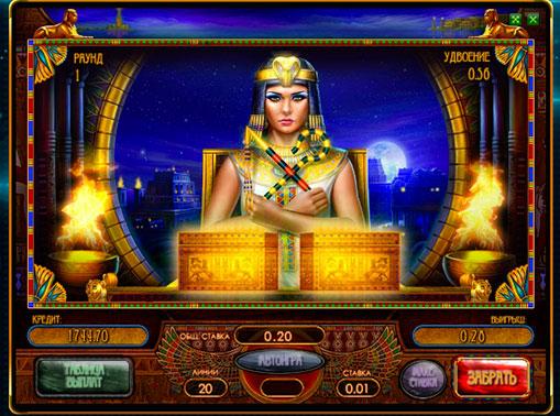 Dobling spill av spilleautomat Riches of Cleopatra