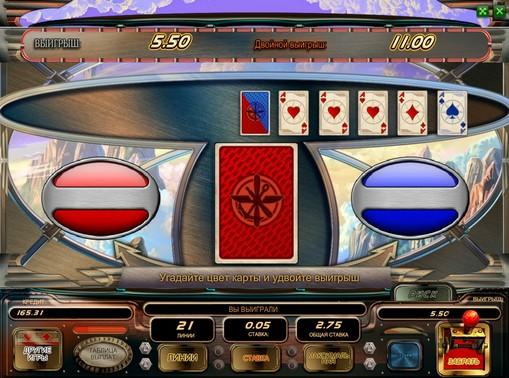 Dobling spill av spilleautomat Sky Way