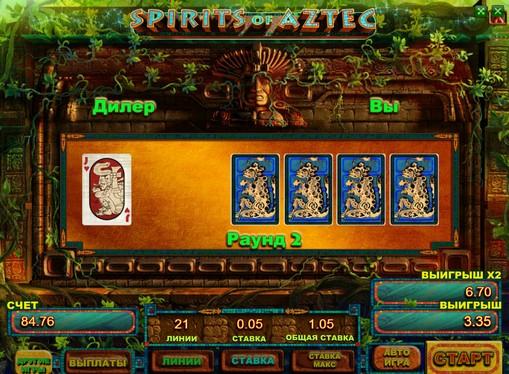 Dobling spill av spilleautomat Spirits of Aztec
