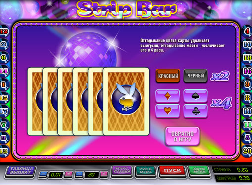 Dobling spill av spilleautomat Strip Bar