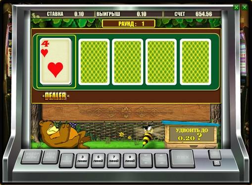 Dobling spill av spilleautomat Sweet Life