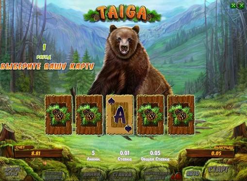 Dobling spill av spilleautomat Taiga