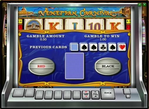 Dobling spill av spilleautomat Venetian Carnival