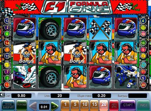 Formula 1 spille spilleautomat online for penger