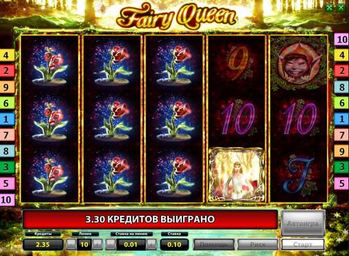 Gratis spinn av spilleautomat Fairy Queen