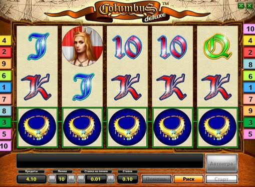 Hjulene til spilleautomat Columbus Deluxe