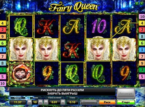 Hjulene til spilleautomat Fairy Queen