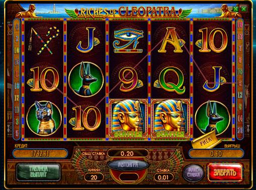 Hjulene til spilleautomat Riches of Cleopatra