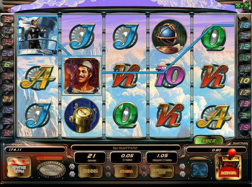 Hjulene til spilleautomat Sky Way