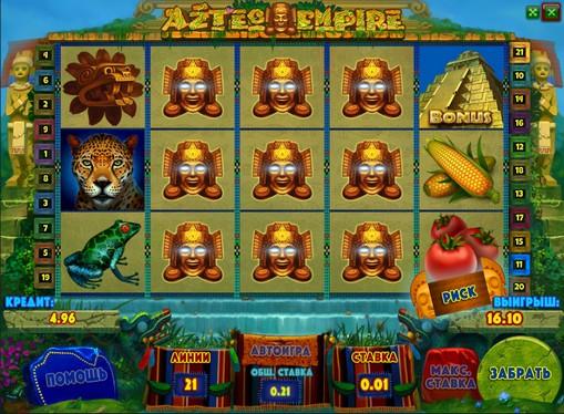 Hjulene til von spilleautomat Aztec Empire