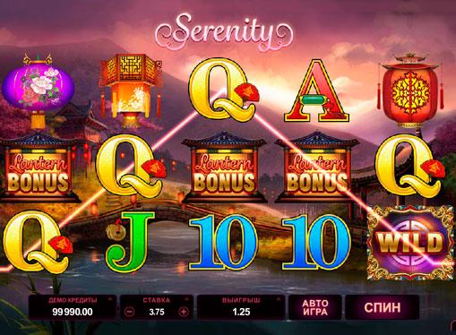 Hvordan spille online spilleautomat Serenity