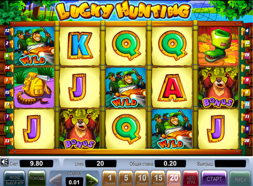 Lucky Hunting spille spilleautomat online