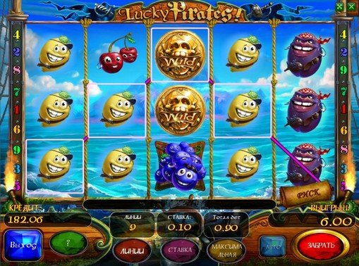 Lucky Pirates spille spilleautomat online for penger