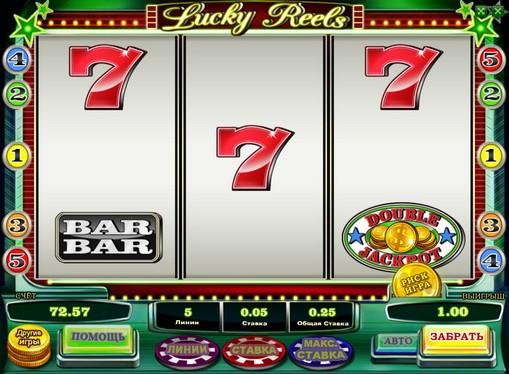 Lucky Reels spille spilleautomat online for penger