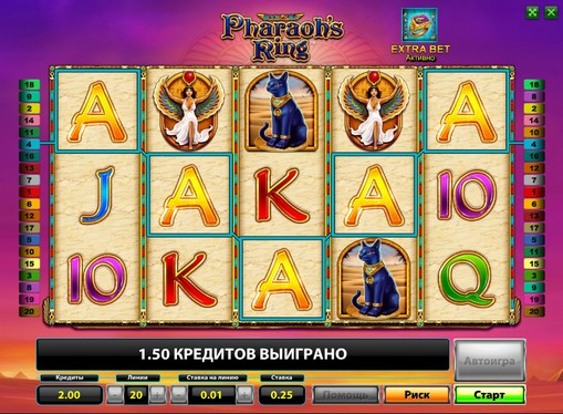 Pharaohs Ring Spilleautomaten online