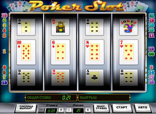 Poker slot spille spilleautomat online for penger