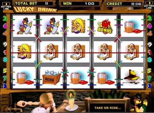 Prisene på spilleautomaten Lucky Drink