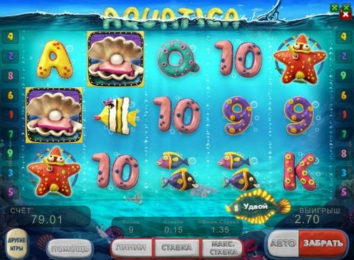 Preise von Spielautomat Aquatica
