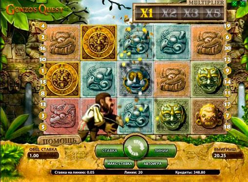 Priser av spilleautomat Gonzo's Quest