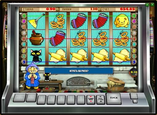Ruller av spilleautomat Keks
