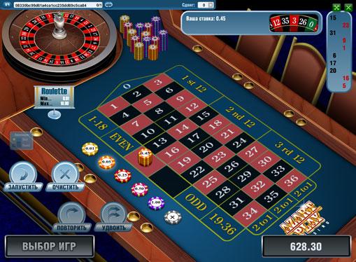 Satser på rødt inn spilleautomat European Roulette