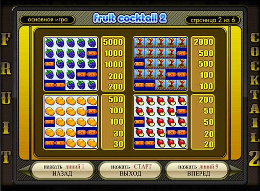 Skiltene til sporet Frucht-Cocktail 2