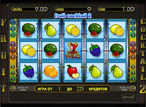 Slottets roller Fruchtcocktail 2